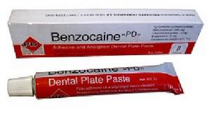 Бензокаин применяется в стоматологии, как сильное обезболивающее средство