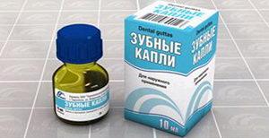 Зубные капли: инструкция по использованию натурального лекарства от боли