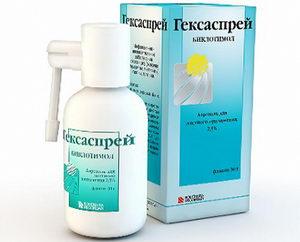 Гексаспрей - инструкция по применению лекарства при заболеваниях горла и полости рта