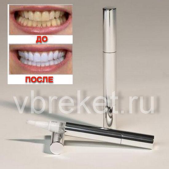 Зубы до и после отбеливания карандашом