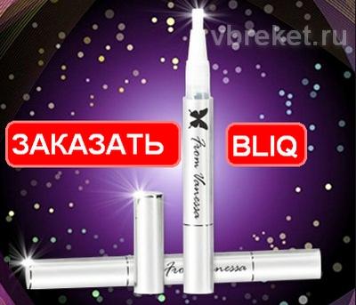Заказать Bliq