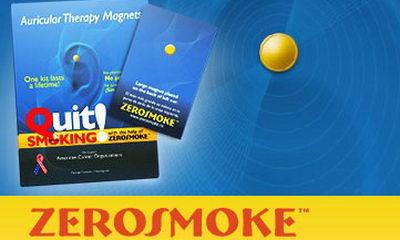 Чудо-магниты против курения zerosmoke