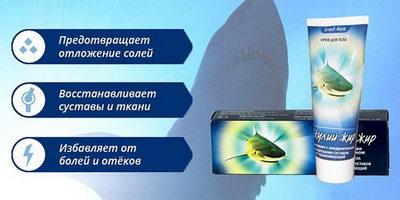 Акулий жир - самый продаваемый товар в интернете