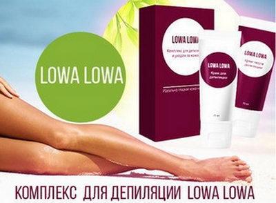 Lowa Lowa