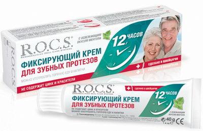 Крем ROCS для фиксации зубных протезов