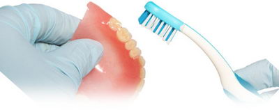 Уход за зубными протезами в домашних условиях