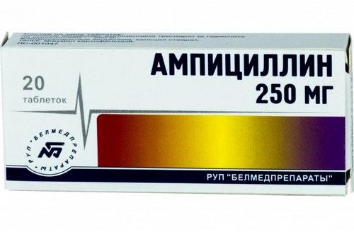 Какой антибиотик пить при воспалении десны? Ампициллин