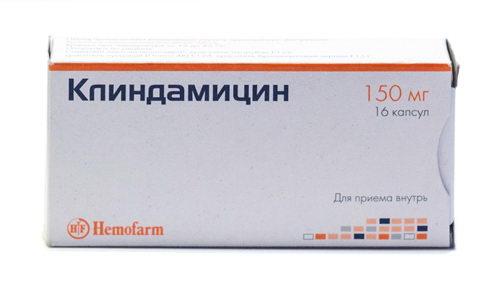 Опухла десна? Антибиотик Клиндамицин
