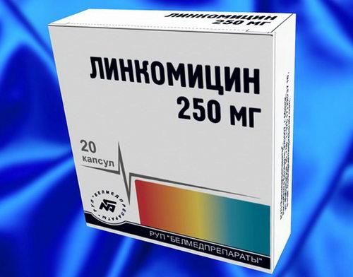 Линкомицин - Белмедпрепараты