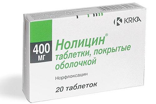 Нолицин - антибиотик при флюсе десны
