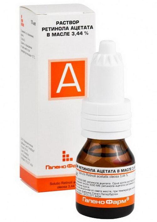 Ретинол ацетат в масле